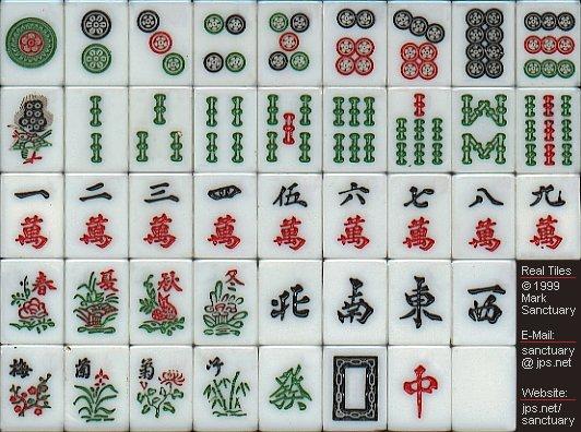 mahjongg mahjongg
